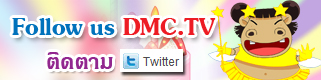 Follow dmc072 on Twitter
